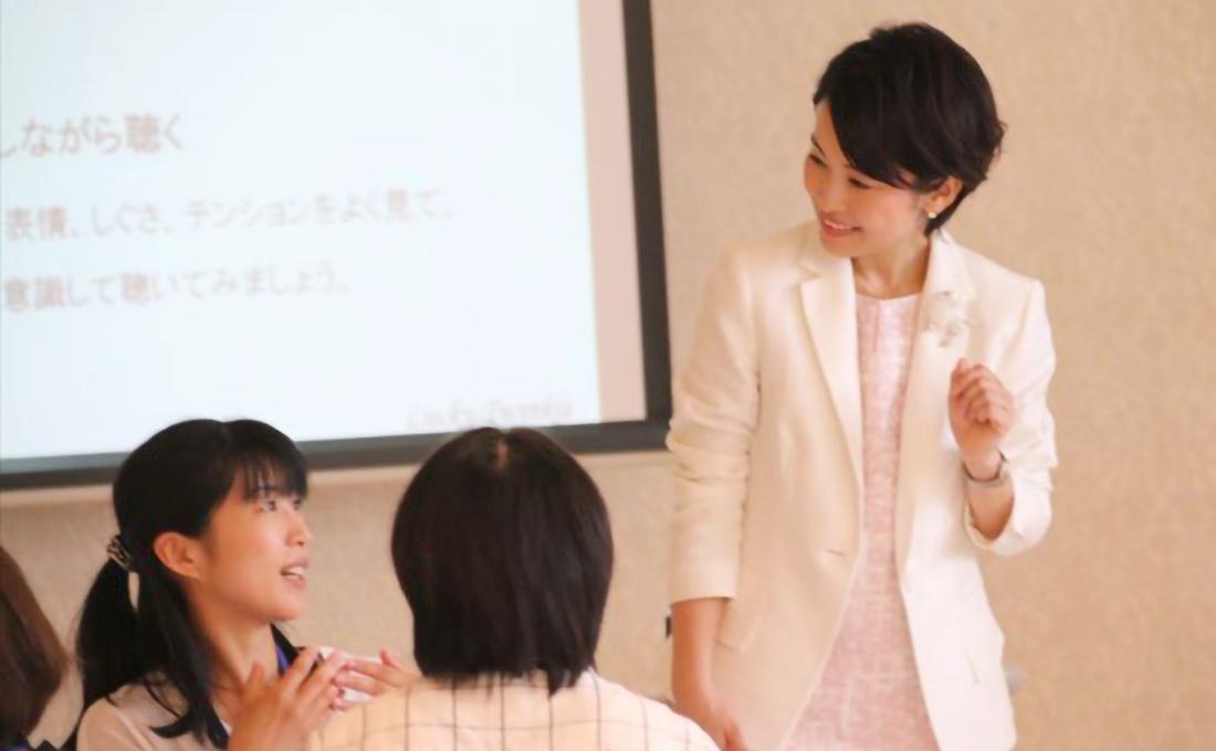 """企業・法人の方を対象とした<br class=""""pc"""">セミナー・研修"""